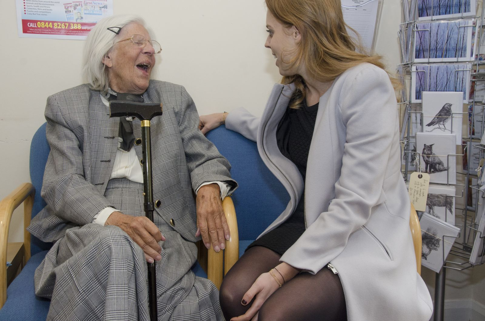 HRH Princess Beatrice with Helen Arkell